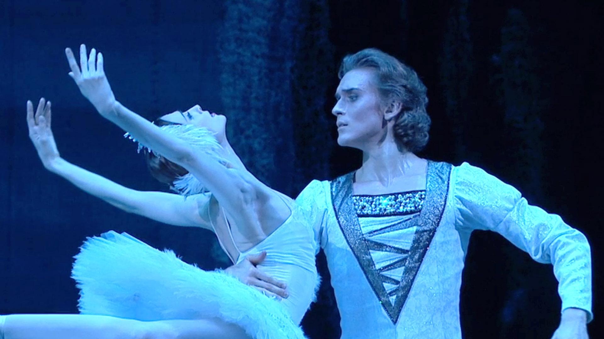 Bolshoi Ballet: Swan Lake (2017)