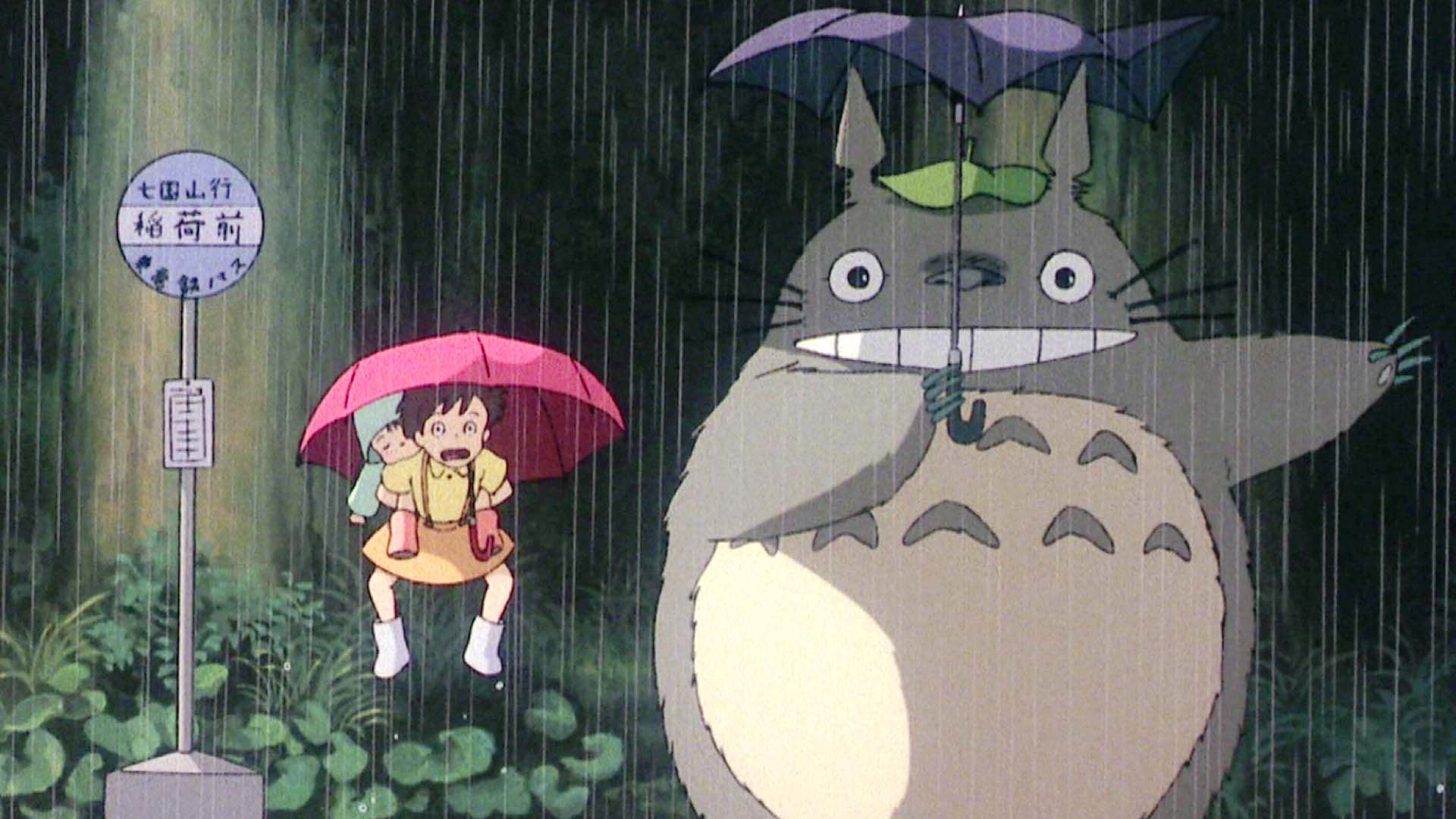 My Neighbor Totoro – Studio Ghibli Fest 2017